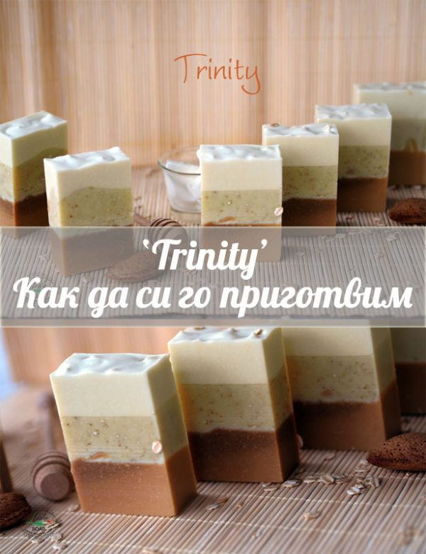 онлайн курсове за домашни сапуни
